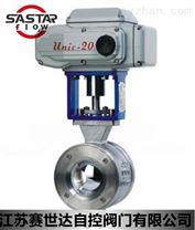 球閥系列-V型球閥-SASTAR閥門