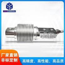 HM11-C3-100KG-3B皮带秤传感器