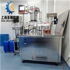 甘肃核酸检测试剂灌装机