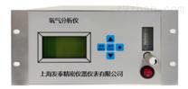 氧气分析仪FT-100B-O2