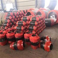 硬质发泡聚氨酯保温管供应商