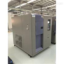 蓄电池冷热冲击试验箱