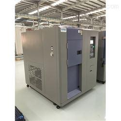 ap-cj爱佩科技50L冷热冲击试验设备品牌