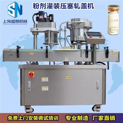 SFJ-1粉剂灌装机