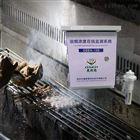 OSEN-100昆明市餐飲業油煙濃度實時監測解決方案