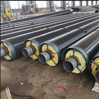 dn500钢套钢聚氨酯直埋保温管