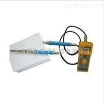 FD-G3紙垛水分測試儀、FD-G3紙垛水份檢測儀