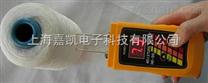 HK-90紡織原料水分測試儀,HK-90紡織原料反超率水分儀
