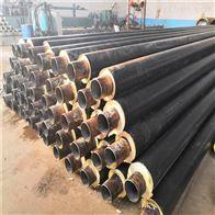 420*7生产加工管道防腐聚氨酯保温管