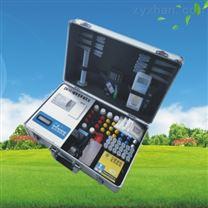 ZWY01植物营测定仪(植物营养诊断仪,植物营养分析仪,植株分析仪,植物诊断仪)