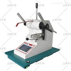 纸板撕裂度仪/电子式撕裂检测仪