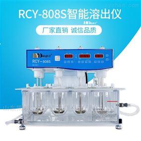RCY-808S溶出试验仪