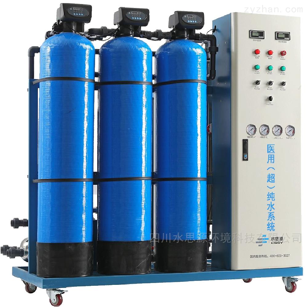 医疗纯水设备