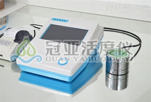 味精水分活度测定仪的使用步骤