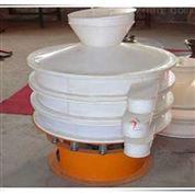 防腐蚀塑料圆振动筛
