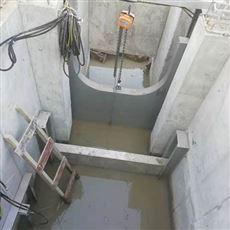 渠深吉林液动下开式堰门