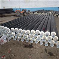管径219聚氨酯埋地管道热水管