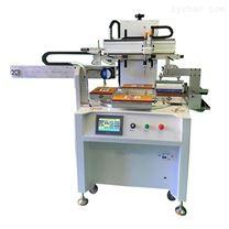 反光贴丝印机锯条丝网印刷机厂家