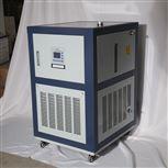 秋佐科技GDSZ-30L/-80+200℃高低溫一體機