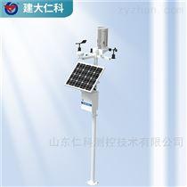 RS-QXZN建大仁科 气象监测系统