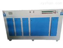 低温等离子有机废气处理净化器