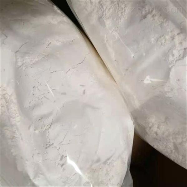 MOC-L-叔亮氨酸 医药原料