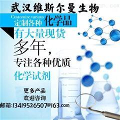 亚硫酸氢钠甲萘醌原料