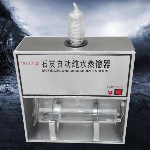 SZ-93-1双重蒸馏水器