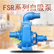 2寸农田灌溉抽水泵佛山水泵厂自吸泵