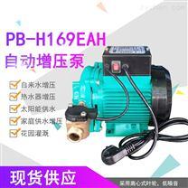 自动自来水家用循环增压泵
