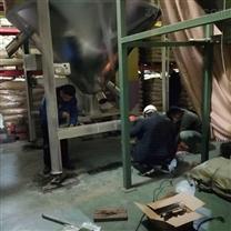 料罐称重模块不锈钢 10吨称重系统模块