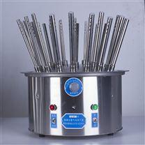 秋佐科技C型-30孔玻璃气流烘干器