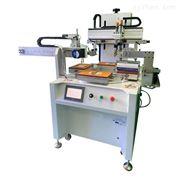 通化市移動電源絲印機充電寶自動印刷機