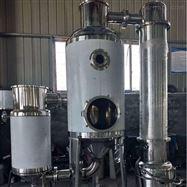 JWZ-2000不锈钢浓缩蒸发器