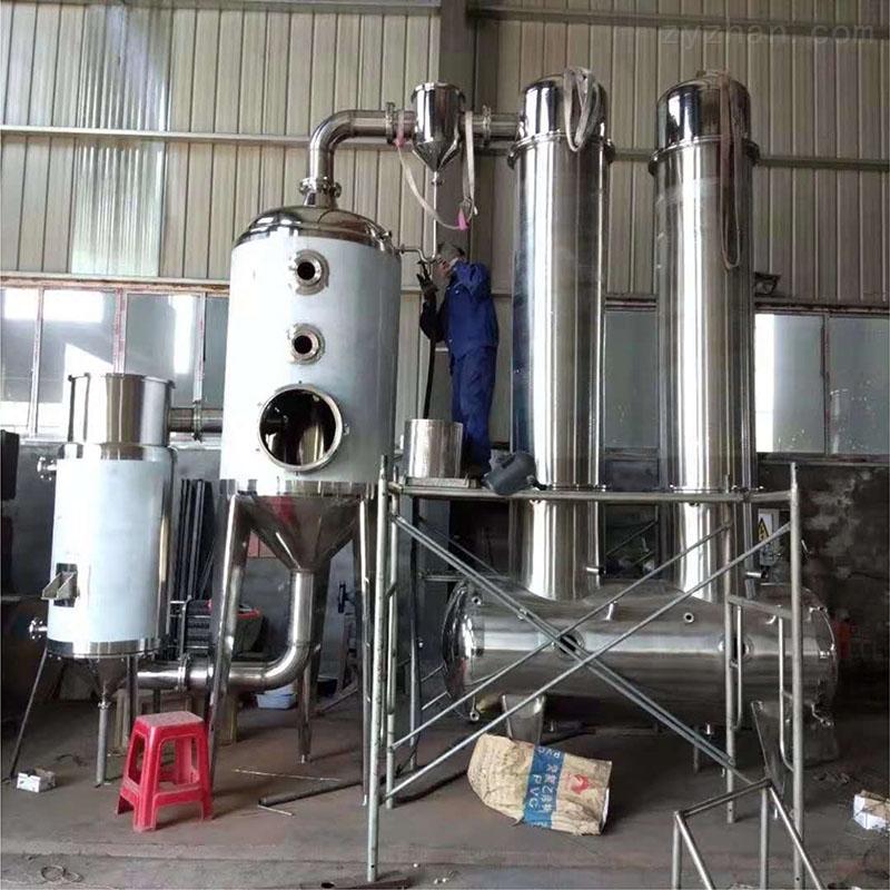 不锈钢单效蒸发器