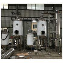 不銹鋼雙效濃縮蒸發器