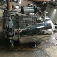 TQ-1500不锈钢精油提取罐