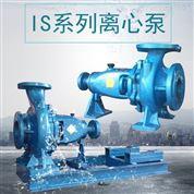 小区供水循环泵工业冷却离心泵