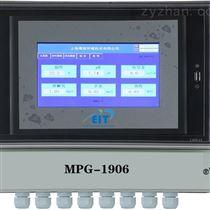 MPG-1906循环水分析仪