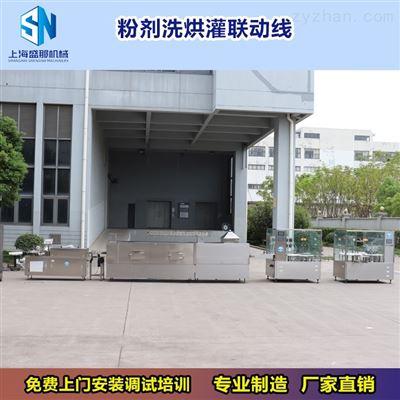 SNFJ-2粉剂灌装生产线