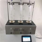 二氧化硫检测仪6联药材挥发酚蒸馏仪