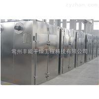 药用型(GMP)烘箱厂家