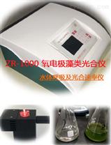 氧电极藻类光合仪,水体藻类呼吸速率仪