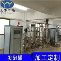 上海發酵罐設備