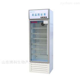 BLC-360單開門陰涼柜