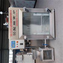 香干豆干生产线厂家
