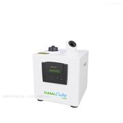 過氧化氫氣溶膠清除設備