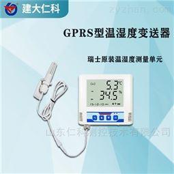 建大仁科基于GPRS传输的温湿度变送器
