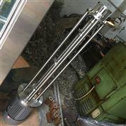 高速水混混合乳化机