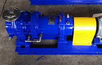 IMC保温高温金属不锈钢磁力泵